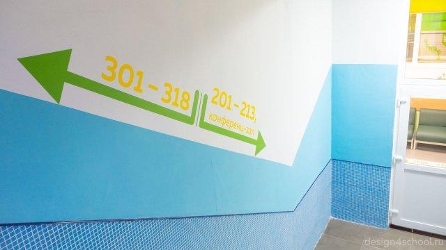 Изображение 24 - красивое оформление школы design4school.ru