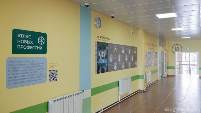 Изображение 15 - правильное оформление новый школы