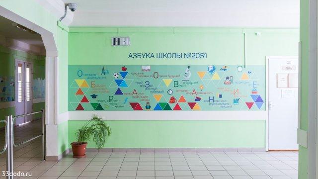 Изображение 15 - Дизайн образовательной среды школы. Великие ученые мира.