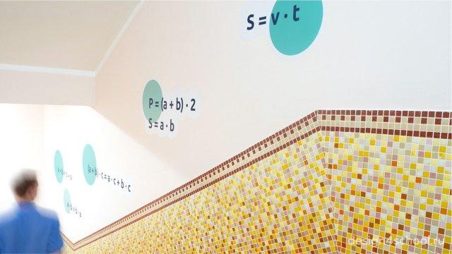 Изображение 16 - Рекреация роботов, атласа профессий и лестницы