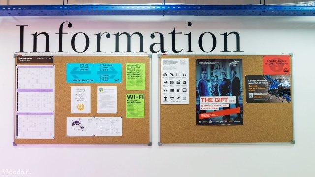 Изображение 8 - дизайн навигации стен в Британской высшей школе дизайна