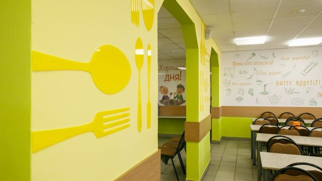 Изображение 12 - оформление школы: лестниц, рекреаций, актового зала, коридоров