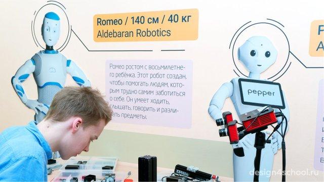 Изображение 9 - Рекреация роботов, атласа профессий и лестницы