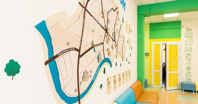Изображение 11 - дизайн начальной школы.