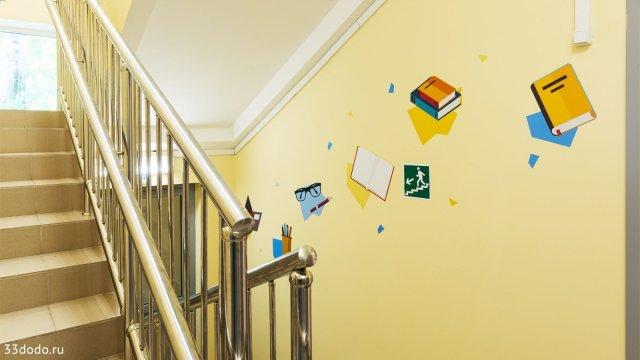 Изображение 11 - дизайн стен для центра поддержки семьи и детства