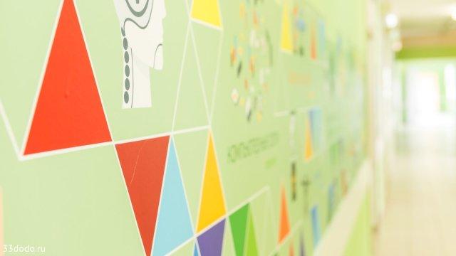 Изображение 12 - Дизайн образовательной среды школы. Великие ученые мира.