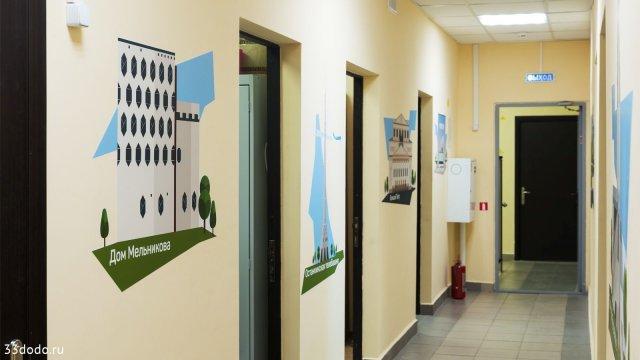 Изображение 6 - дизайн стен для центра поддержки семьи и детства