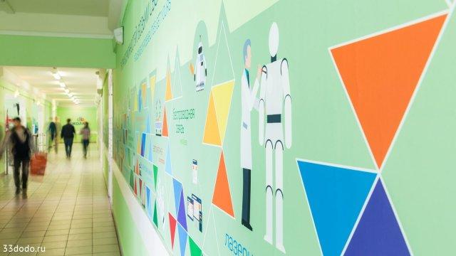 Изображение 14 - Дизайн образовательной среды школы. Великие ученые мира.