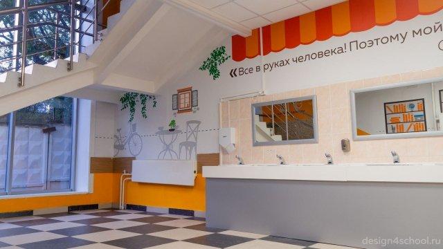 Изображение 7 - красивое оформление школы design4school.ru