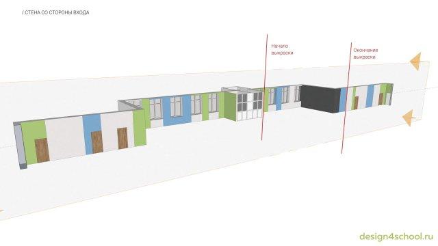 Изображение 8 - проект дизайна входной группы