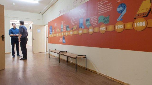 Изображение 5 - оформление стен школы №1935