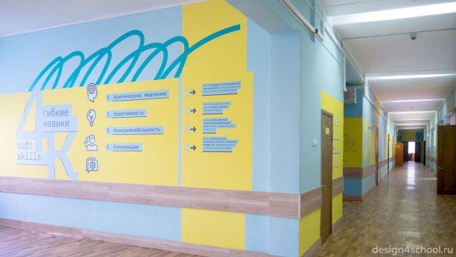 Изображение 6 - Оформление коридоров школы
