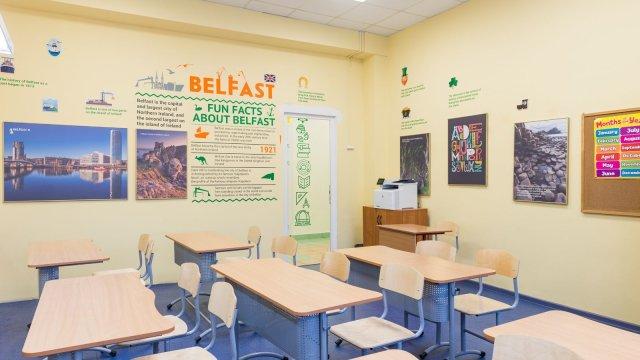 Изображение 6 - дизайн кабинетов английской школы
