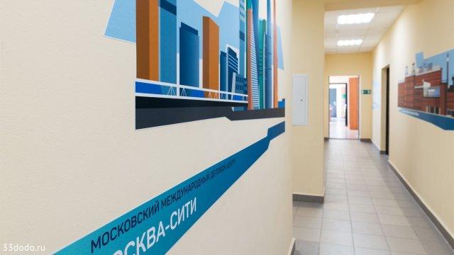 Изображение 3 - дизайн стен для центра поддержки семьи и детства