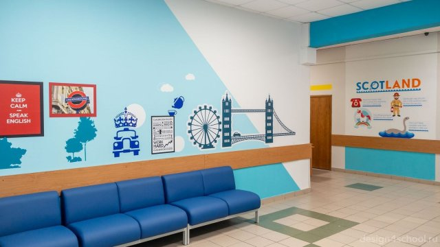 Изображение 28 - красивое оформление школы design4school.ru