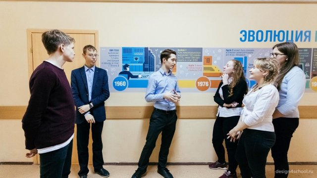 Изображение 4 - компоненты информационно образовательной среды школы