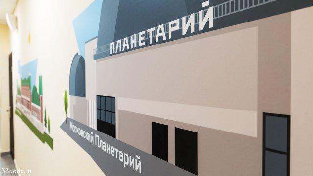 Изображение 5 - дизайн стен для центра поддержки семьи и детства