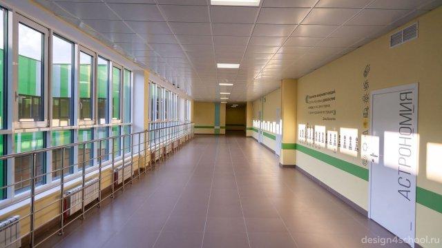 Изображение 23 - правильное оформление новый школы