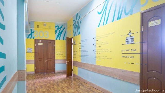 Изображение 10 - Оформление коридоров школы