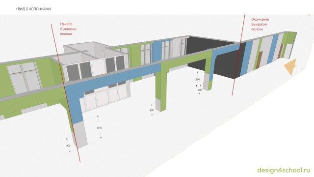 Изображение 11 - проект дизайна входной группы
