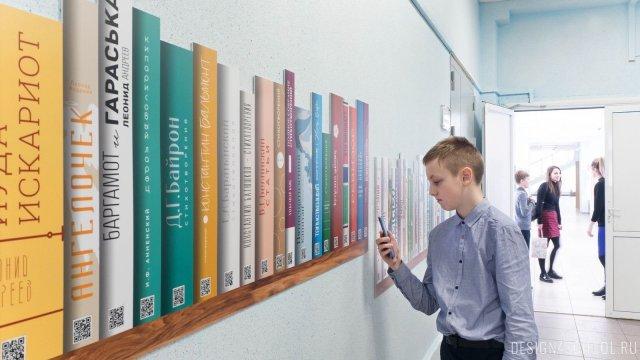 Изображение 17 - дизайн стен школьного фойе, коридоров и рекреации