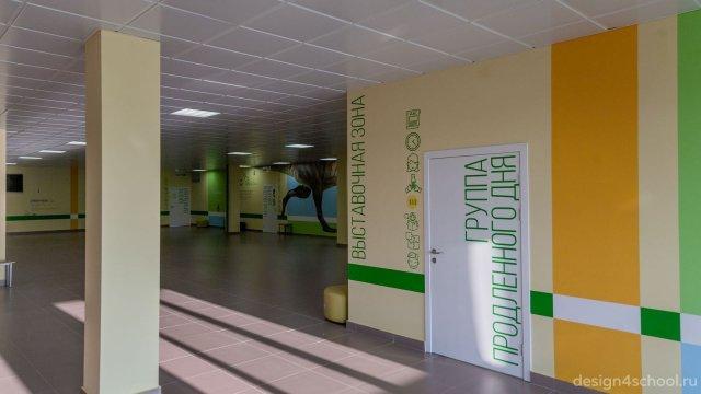 Изображение 33 - правильное оформление новый школы