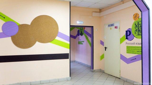 Изображение 11 - оформление холла школы, гардероб и стенды