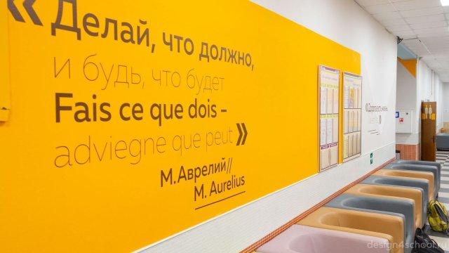 Изображение 13 - красивое оформление школы design4school.ru