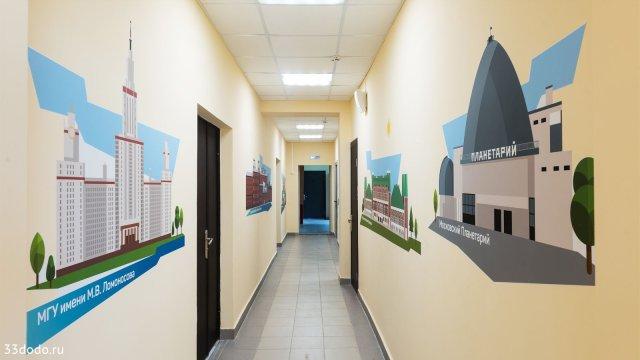 Изображение 4 - дизайн стен для центра поддержки семьи и детства