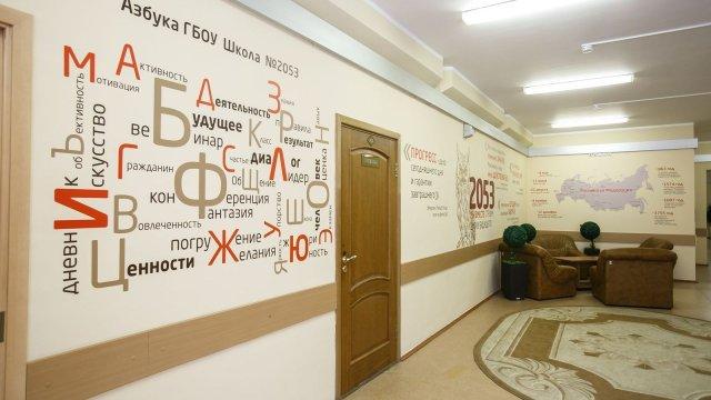Изображение 21 - оформление школы: лестниц, рекреаций, актового зала, коридоров