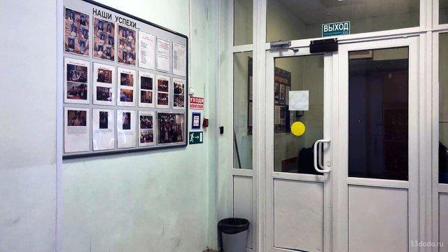 Изображение 19 - оформление коридора школы