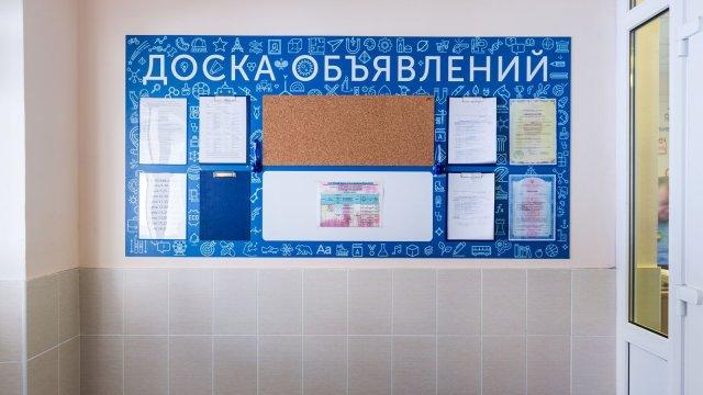 Изображение 21 - дизайн школы №1080