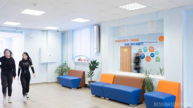 Изображение 9 - дизайн стен школьного фойе, коридоров и рекреации