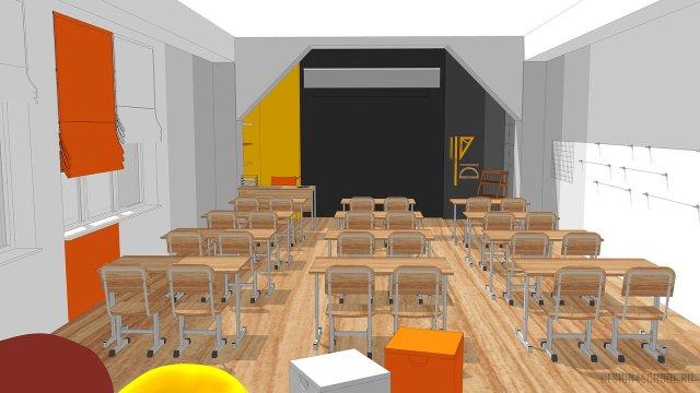 Изображение 8 - дизайн коридора и дизайн класса начальной школы