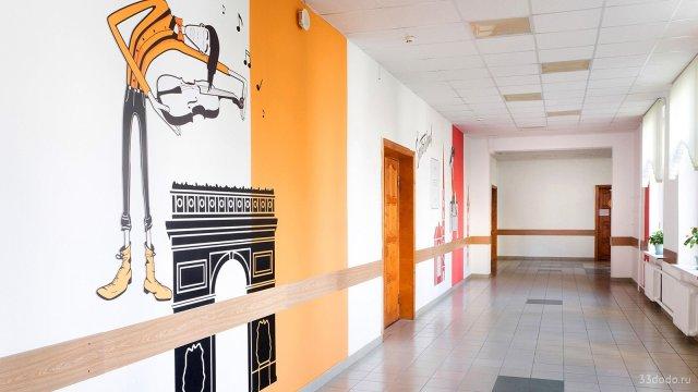 Изображение 2 - оформление коридора школы