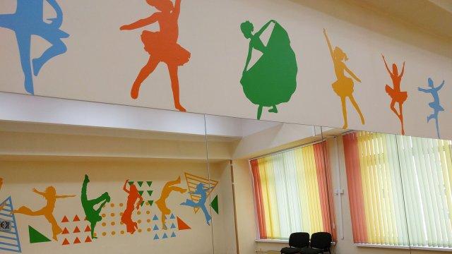 Изображение 23 - оформление актового зала школы