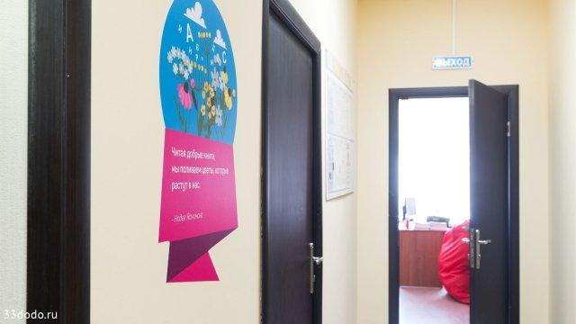 Изображение 14 - дизайн стен для центра поддержки семьи и детства