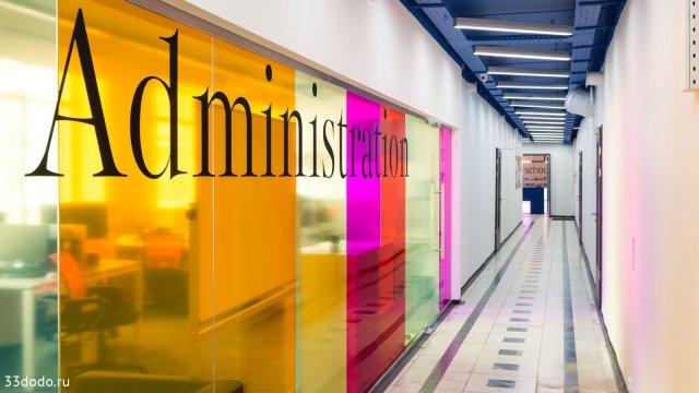 Изображение 10 - дизайн навигации стен в Британской высшей школе дизайна