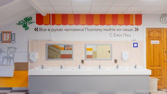 Изображение 8 - красивое оформление школы design4school.ru