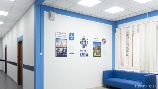 Изображение 10 - частная школа Концепт – дизайн стен