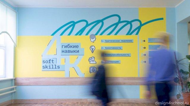 Изображение 1 - Оформление коридоров школы