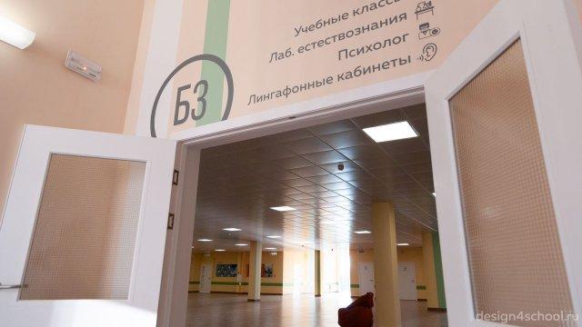Изображение 5 - правильное оформление новый школы