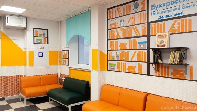 Изображение 5 - красивое оформление школы design4school.ru