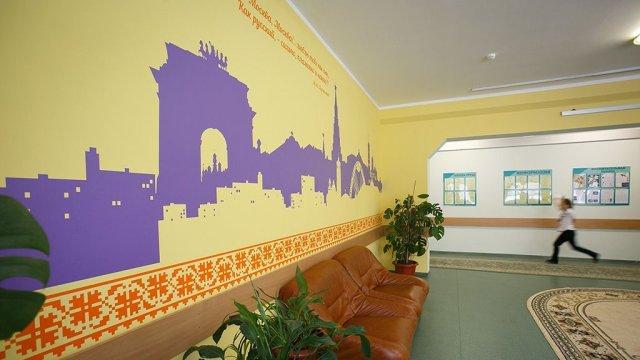 Изображение 9 - оформление актового зала школы