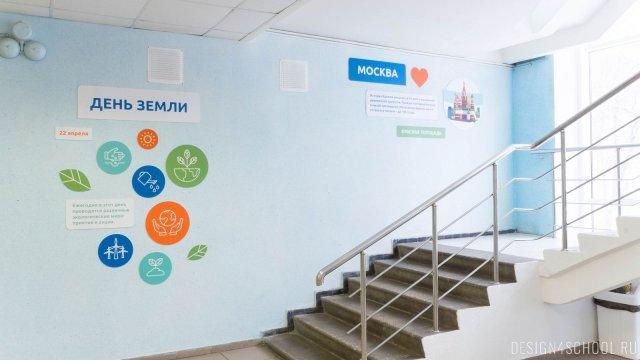 Изображение 15 - дизайн стен школьного фойе, коридоров и рекреации