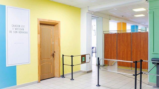 Изображение 15 - оформление коридора школы