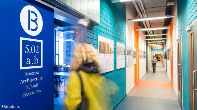 Изображение 11 - дизайн навигации стен в Британской высшей школе дизайна