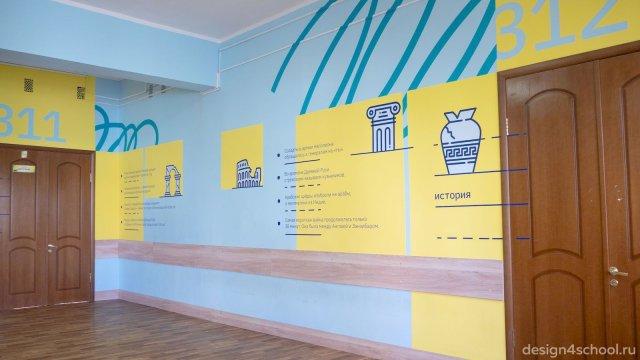 Изображение 5 - Оформление коридоров школы