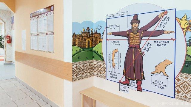 Изображение 10 - Оформление рекреации для начальной школы -История древней руси