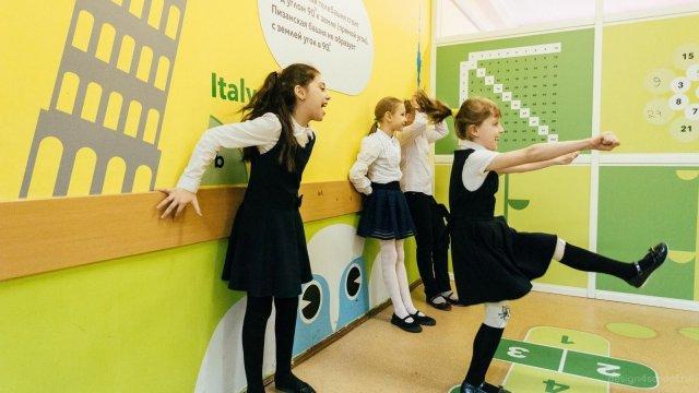 Изображение 17 - Переменка в начальной школе: полезно и интересно
